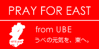 PRAY FOR EAST From UBE
